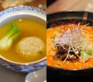 陶陶 伊勢店|獅子頭スープ|坦々麺白湯仕立て